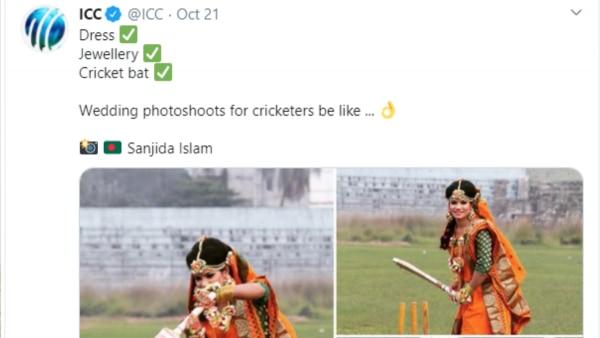 Sanjida Islam