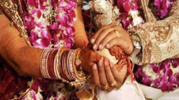 Wedding 1562638572 749x421