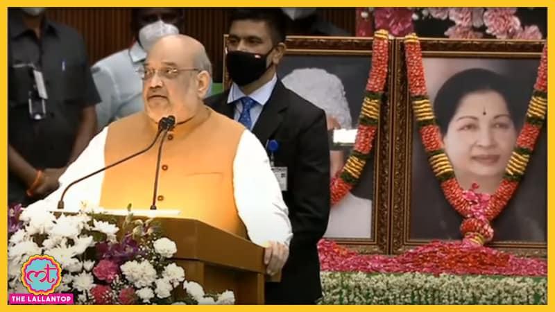 चेन्नई पहुंचे अमित शाह ने कार्यकर्ताओं का उत्साह देख कर डाला ये काम!