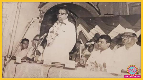 Bindheshwari Prasadmandal