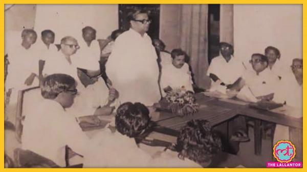 Bindheshwariprasad Mandal