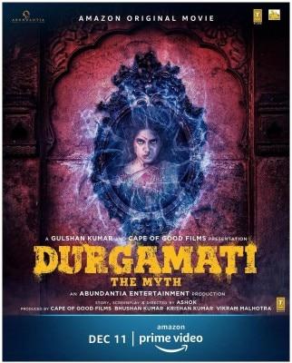 'दुर्गामती द मिथ' फिल्म का नाम पहले 'दुर्गावती' था.