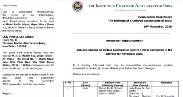 एग्जाम सेंटर चेंज होने को लेकर छात्रों के पास आया मेल (बाएं) और 19 नवंबर को ICAI की ओर से सेंटर चेंज होने के संबंध में जारी नोटिफिकेशन