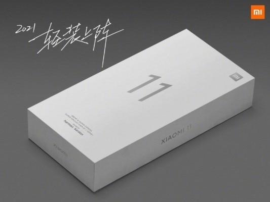 Κουτί M11