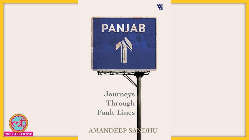 पंजाब की पड़ताल करती अमनदीप संधू की किताब पंजाब: जर्नीज़ थ्रू फॉल्ट लाइन्स