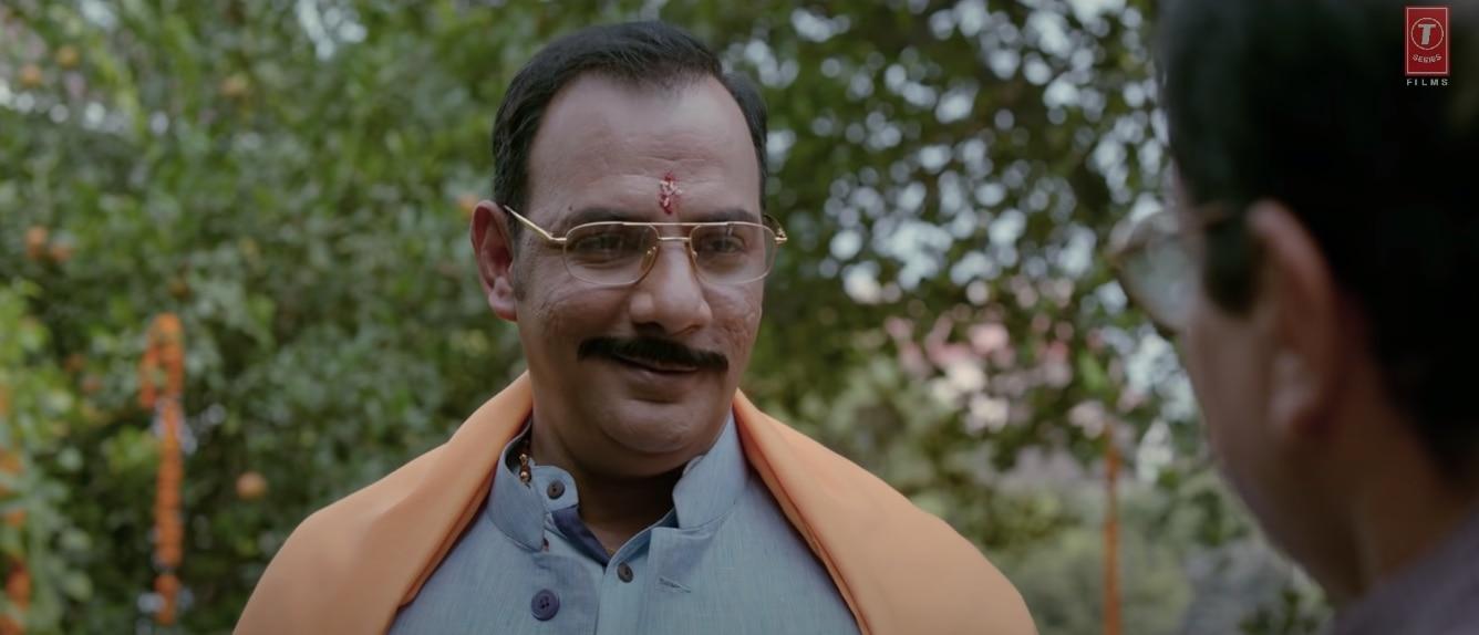 'मिर्ज़ापुर' में रति शंकर शुक्ला का रोल करने वाले शुभ्रज्योति बरत भी आपको इस फिल्म में देखने को मिलेंगे. उन्होंने तारा के राजनीतिक प्रतिद्वंदी अरविंद सिंह का रोल किया है.