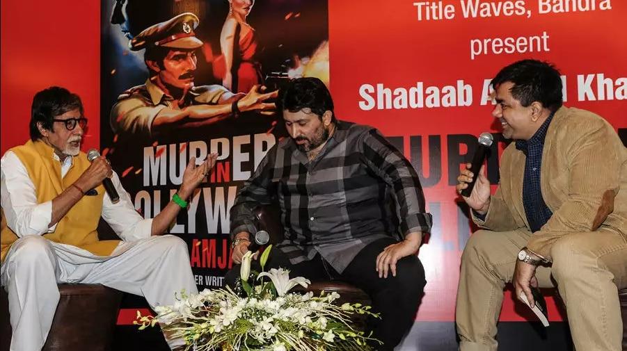 एक इवेंट के दौरान हुसैन ज़ैदी और अमिताभ बच्चन.