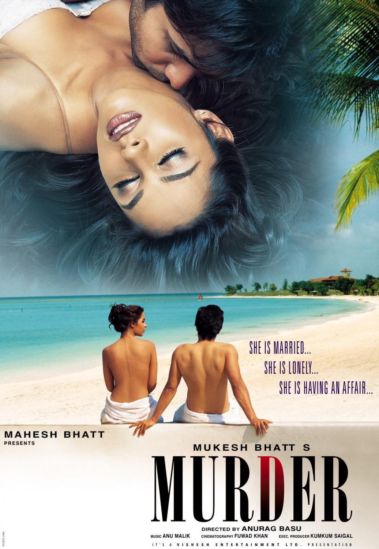 फिल्म मर्डर के पोस्टर पर इमरान हाशमी और मल्लिका शेरावत.