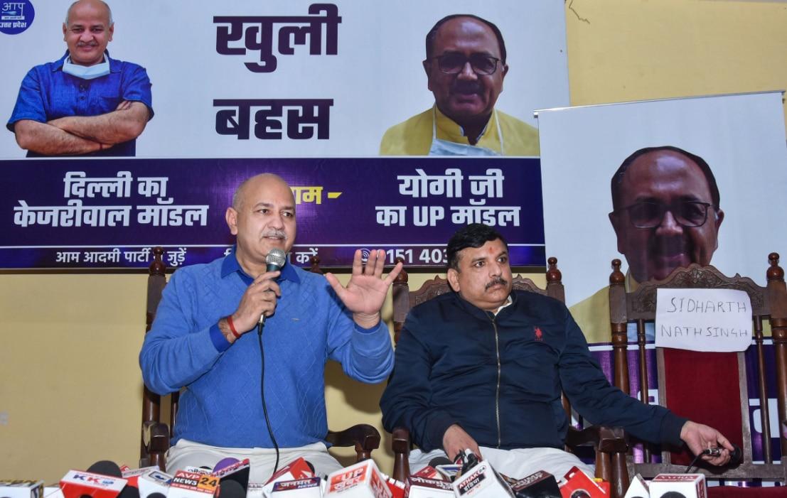 Manish Sisodia Snjay Singh Siddharth Nath Singh