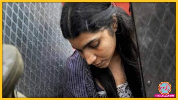 Saritha Nair Solar Scam