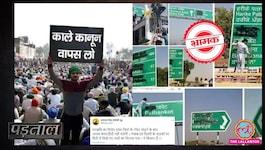 पड़ताल: हिंदी में लिखे साइन बोर्ड्स पर कालिख़ पोते जाने का किसान आंदोलन से क्या कनेक्शन?