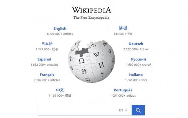 Wiki Main Page