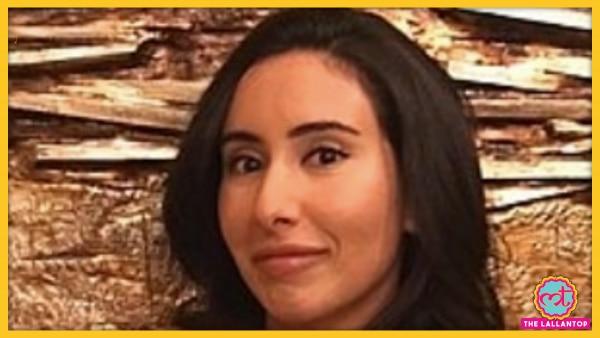Latifa Bin Mohammed Al Maktoum