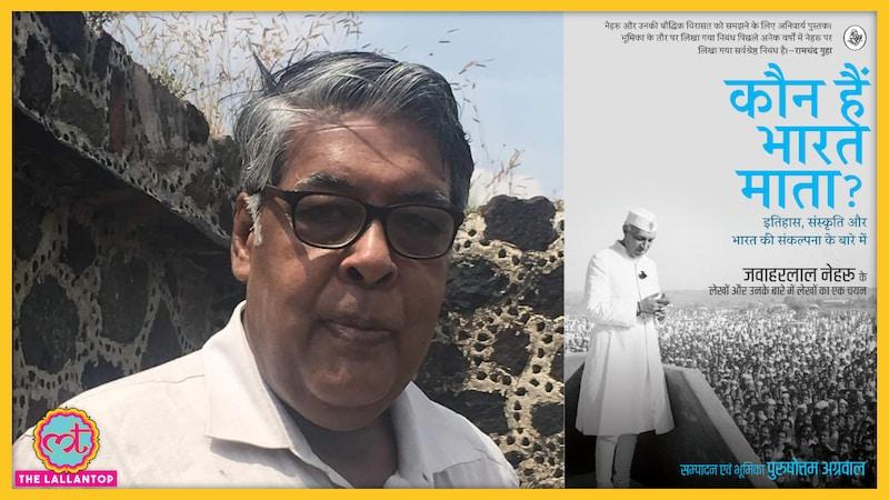 'कौन हैं भारत माता' के जवाब में जवाहरलाल नेहरू ने क्या लिखा था?