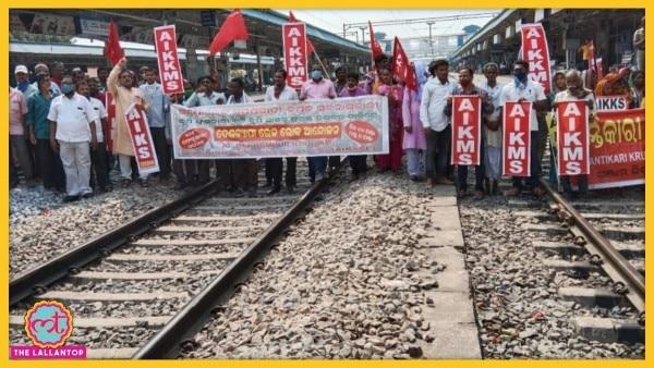 Odisha Rail Roko