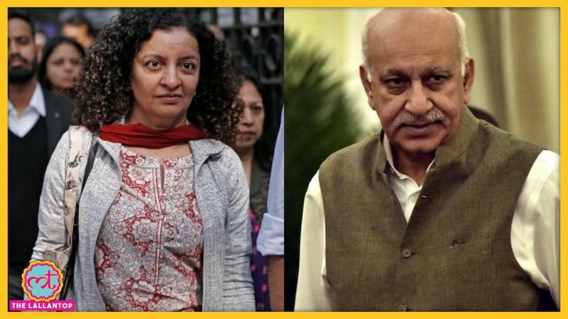 किस तरह प्रिया रमानी के एक ट्वीट ने लिख दी केंद्रीय राज्यमंत्री रहे एमजे अकबर के पतन की कहानी