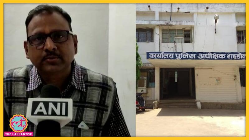 MP के शहडोल में लड़की के साथ गैंगरेप, BJP के मंडल चीफ पर आरोप लगा है