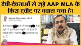 भाजपा और आप विधायक ने एक-दूसरे के खिलाफ दिल्ली पुलिस को क्यों शिकायत की?
