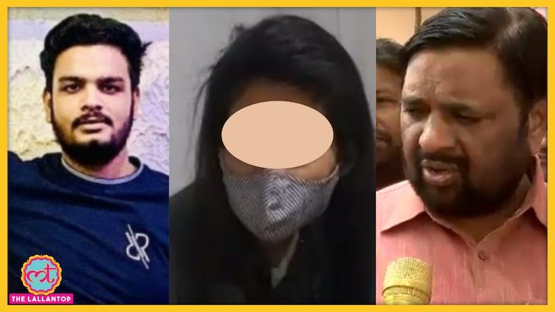 आयुष गोलीकांड: सुसाइड की धमकी देने के बाद BJP सांसद की बहू ने हाथ की नस काट ली