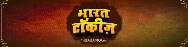 Bharat Talkies