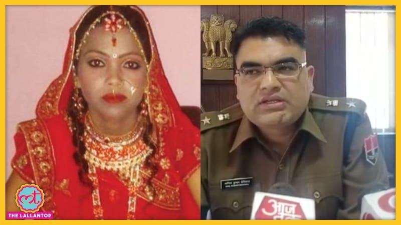 राजस्थान: दलित से प्यार करती थी लड़की, मां ने किडनैप कराया, बाप ने गला घोंटकर मारा