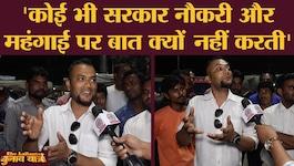 असम चुनाव: