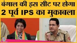 प.बंगाल विधानसभा चुनाव 2021:  कौन हैं हुमायूं कबीर और भारती घोष, जो  डेबरा सीट से लड़ रहे हैं