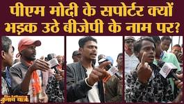 असम चुनाव: चाय बागान के मजदूर PM मोदी से नाराज़ होने के बावजूद उनकी रैली में क्यों पहुंचे?