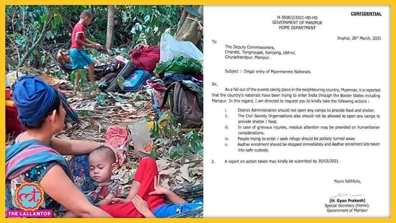 म्यांमार से भागे लोगों का खाना-पानी रोकने के आदेश पर इतने सवाल उठे कि मणिपुर सरकार ने पलटी मार ली