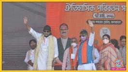 मोदी की रैली से पहले बीजेपी में शामिल होने के बाद मिथुन चक्रवर्ती ने क्या-क्या कहा?
