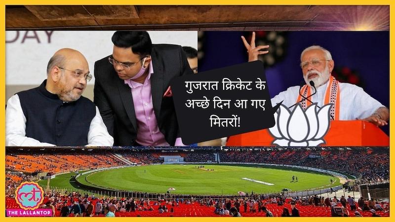 वानखेडे और ईडन गार्डन्स को वणक्कम, अब मोटेरा बनेगा 'होम ऑफ इंडियन क्रिकेट'