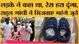 राहुल गांधी ने तमिलनाडु के इस 12 साल के लड़के को क्यों भिजवाए जूते?