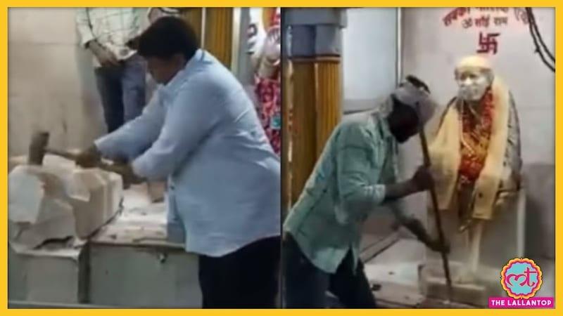 मंदिर में साईं बाबा की मूर्ति तोड़ने वाला हुआ गिरफ्तार, भक्तों की शिकायत पर हुई कार्रवाई
