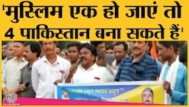 बंगाल में TMC नेता शेख़ आलम का विवादित बयान वायरल, BJP ने कड़वा सवाल पूछ लिया