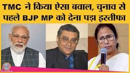बंगाल विधानसभा चुनाव: TMC ने घेरा तो स्वपन दास गुप्ता ने दिया राज्यसभा से इस्तीफा