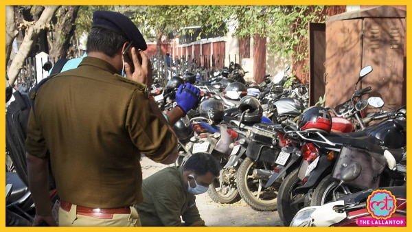 Up Police (1)