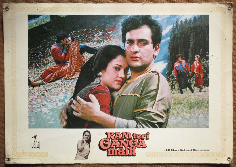फिल्म 'राम तेरी गंगा मैली' के पोस्टर पर अपने लीडिंग मैन राजीव कपूर के साथ मंदाकिनी.