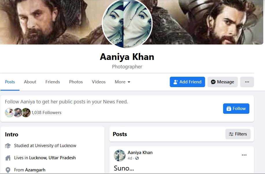 Aaniya Khan के नाम से बनाई गई फेक प्रोफाइल.