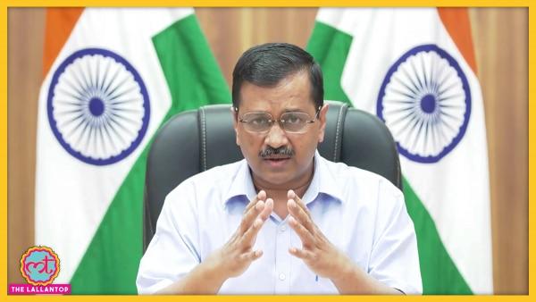 दिल्ली के मुख्यमंत्री Arvind Kejariwal. राष्ट्रीय राजधानी में कोरोना वायरस संक्रमण की लगतार बिगड़ती जा रही स्तिथि को लेकर विपक्षी दल दिल्ली सरकार (Delhi Government) पर निशाना साध रहे हैं. (फोटो: PTI)