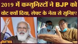 बंगाल चुनाव: ममता लहर में भी चुनाव जीतने वाले अशोक भट्टाचार्या ने क्या रणनीति बनाई है?