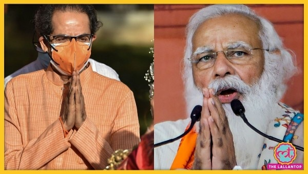 Cm Uddhav Thackeray Pm Modi