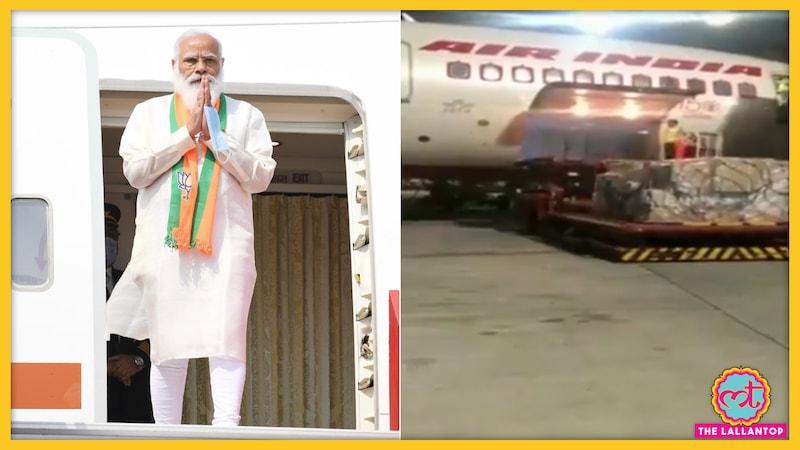 कोविड काल में इन देशों ने भारत के लिए बड़ी मदद भेजी है