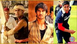 अगर क्रिकेट पर बनी ये 10 फिल्में नहीं देखीं, तो खुद को क्रिकेट फैन न कहिए!