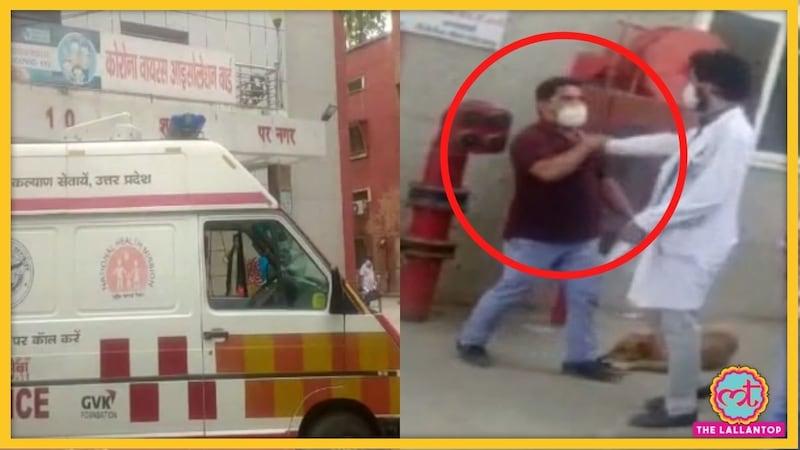 कानपुर: जूनियर डॉक्टर्स पर कोरोना मरीज के परिजनों से मारपीट का आरोप