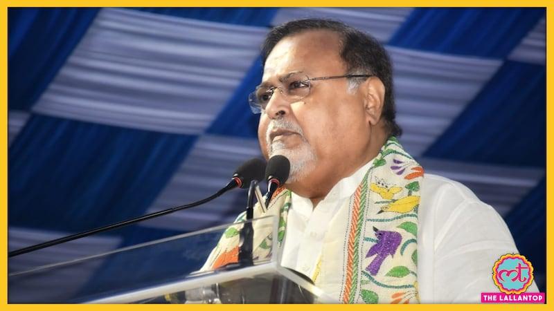West Bengal Election Result: ममता के शिक्षा मंत्री पार्थ चटर्जी को बीजेपी दे पाई टक्कर?