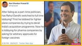 रविशंकर प्रसाद विदेशी वैक्सीन पर राहुल गांधी को लॉबिस्ट बताने वाला ट्वीट क्या अब डिलीट करेंगे?