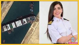 स्वेज नहर में जहाज फंसने के लिए क्या एक महिला जिम्मेदार थी?