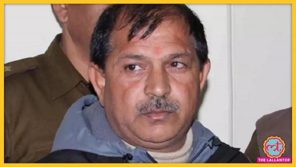 Sunder Bhati