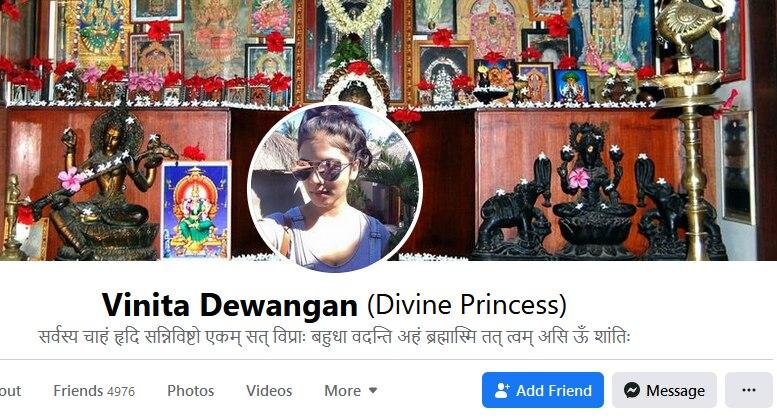 फेसबुक पर एक्ट्रेस मालविका मोहनन की फोटो का यूज विनीता देवांगन नाम की फेक आईडी बनाने के लिए हुआ है.