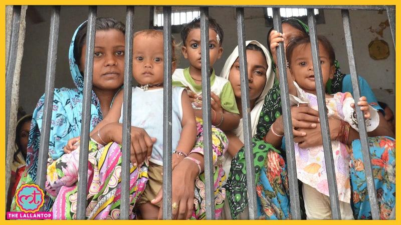 जेल में बंद औरतों के बच्चे किस हाल में रहते हैं?